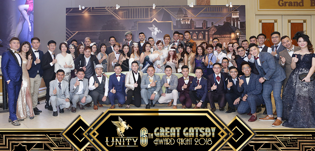 Unity - 6th Great Gatsby Award Night 2018-2