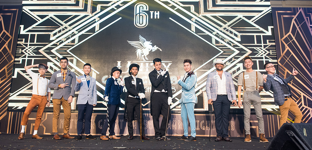 Unity - 6th Great Gatsby Award Night 2018-7